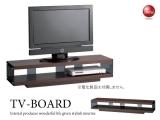 幅153cmテレビボード(キャスター付き)