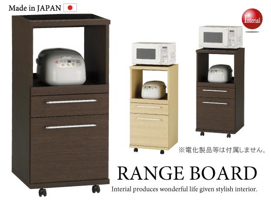 幅48cmキャスター付レンジ台(日本製・完成品)