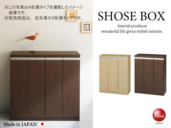 幅74cmシューズボックス(日本製・完成品)