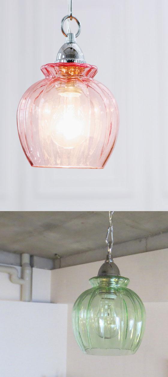 ガラスシェード・ペンダントライト(1灯)LED電球&ECO球使用可能【完売しました】