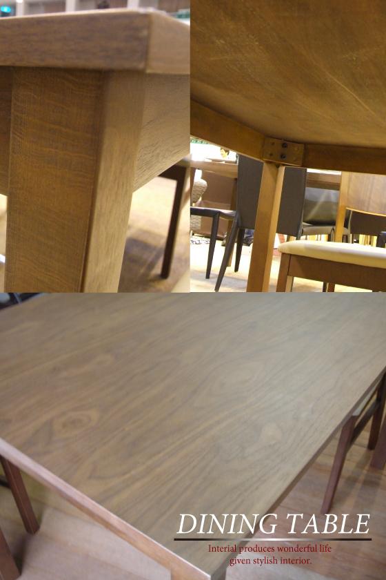 天然木ウォールナット・幅121cmダイニングテーブル★【完売しました】