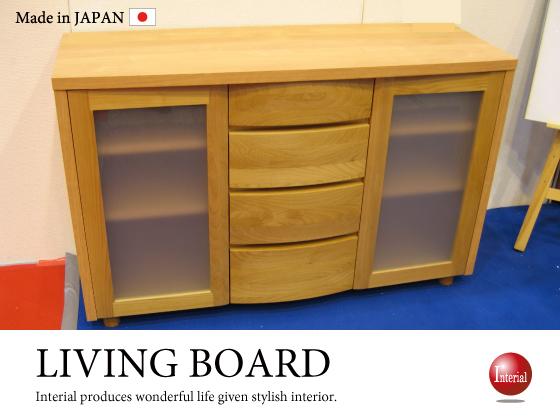 天然木アルダー・幅125cmリビングボード・ナチュラル(日本製・完成品)