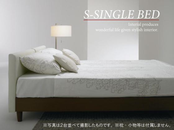 合成レザー張りヘッドボード・セミシングルベッド