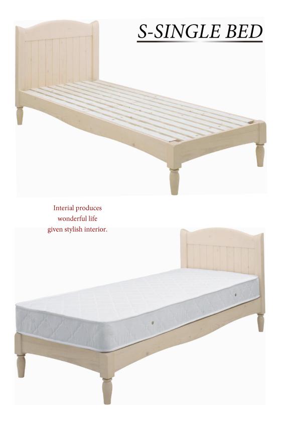 天然木フィンランドパイン材・セミシングルすのこベッド【完売しました】