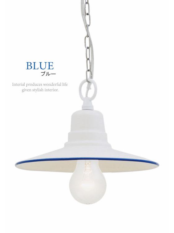 円形シェード・ペンダントライト(1灯)LED電球&ECO球使用可能【完売しました】