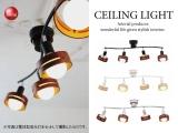 リモコン付き!スポットリング・シーリングライト(4灯)LED電球&ECO球使用可能