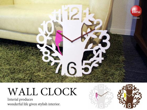 小鳥デザイン振り子・壁掛け時計