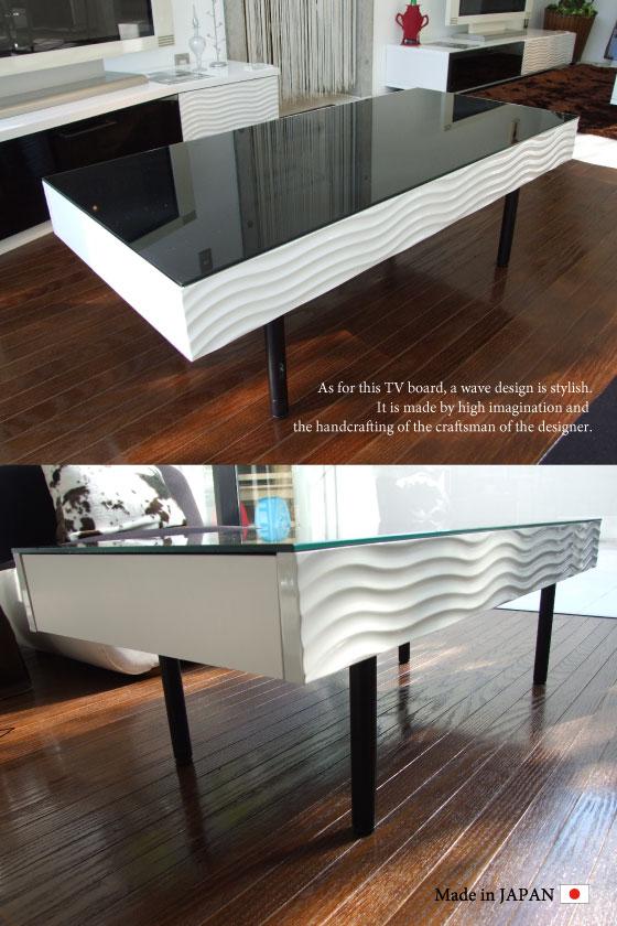 ホワイトウェーブデザイン・スタイリッシュローテーブル(日本製・完成品)