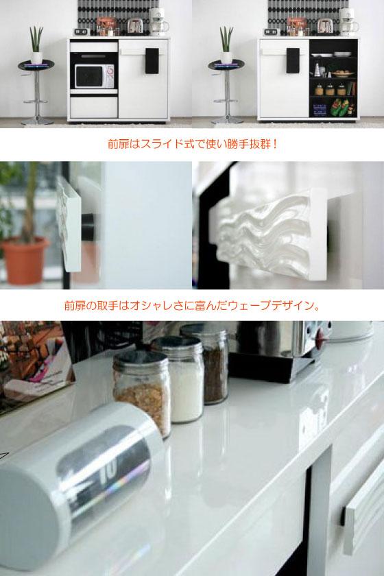 白&黒ツートンデザイン・スタイリッシュキッチンカウンター(日本製・完成品)開梱設置サービス付き