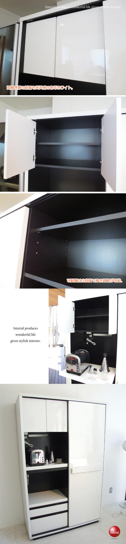 白&黒ツートンデザイン・スタイリッシュダイニングボード(日本製・完成品)開梱設置サービス付き