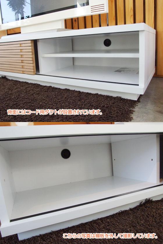 天然木アッシュ材・幅150cmテレビボード(日本製・完成品)