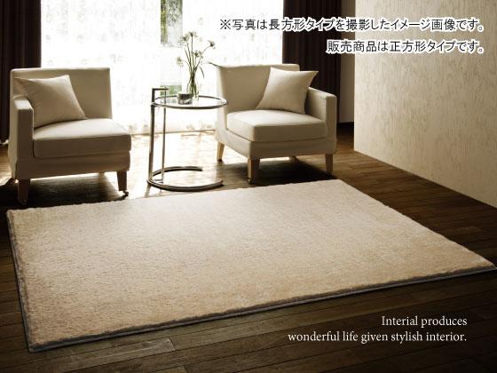 スタイリッシュ・ファーラグ(200cm×200cm)日本製