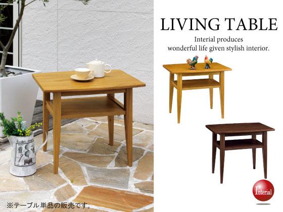 幅60cm・天然木ニレ無垢製センターテーブル