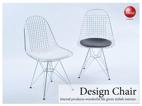 デザイナーズチェア(リプロダクト商品)