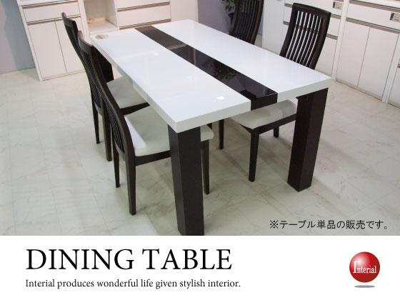 幅155cmホワイトUV塗装&天然木ウエンジ製・ツートンデザインダイニングテーブル★