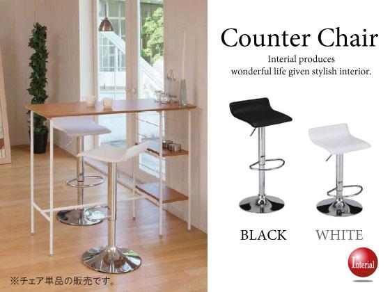 PVCレザー&スチール製・カウンターチェア