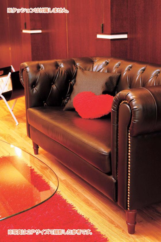 お洒落ゴージャススタイル・3Pレザーソファー(ブラック)幅192cm