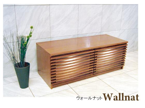 天然木ライティング・幅120cmテレビボード(日本製・完成品)開梱設置サービス付き