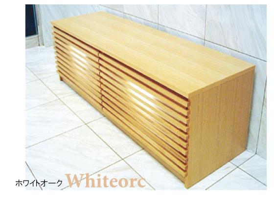 天然木ライティング・幅160cmテレビボード(日本製・完成品)開梱設置サービス付き