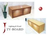 幅160cm・天然木製テレビ台(ダウンライト付き・日本製・完成品)