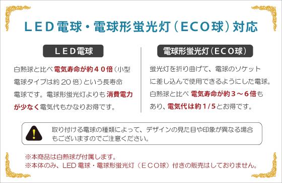 レース和紙(花麻)ペンダントライト(1灯)LED球&ECO球対応