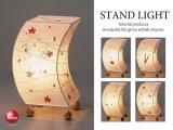 和紙シェード・テーブルランプ(LED球&ECO球対応)