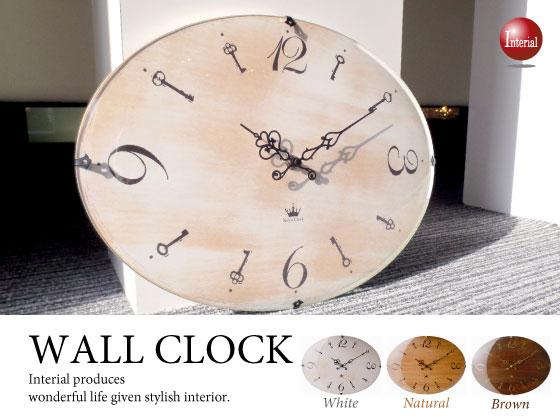 アンティークデザイン壁掛け時計