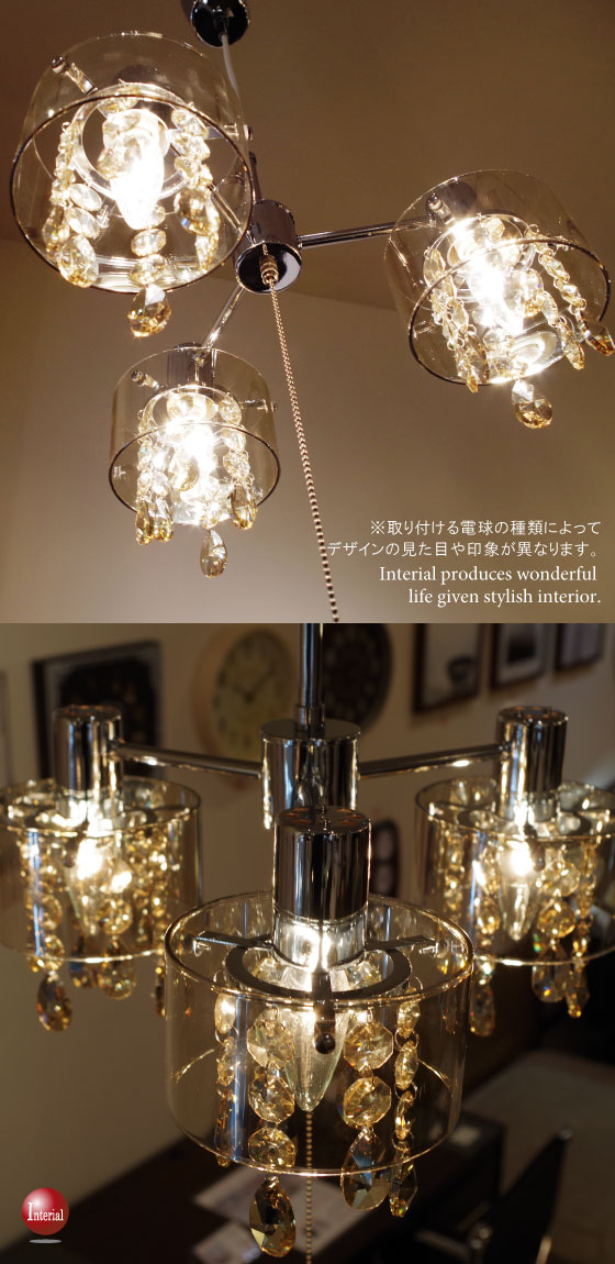 クリスタル&ガラス・ペンダントライト(3灯)LED電球&ECO球使用可能