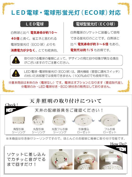 クリスタル&ガラス・ペンダントライト(3灯)LED電球&ECO球使用可能【完売しました】