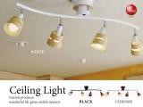 リモコン付き・ハイデザインシーリングライト(4灯)LED電球&ECO球使用可能