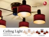 リモコン付き・ハイデザインシーリングライト(5灯)LED電球&ECO球使用可能