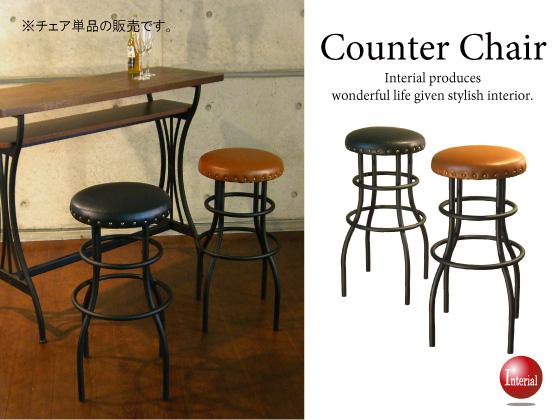 PVCレザー・円形カウンターチェア