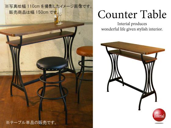 幅150cm・天然木オーク製カウンターテーブル(棚板付き)