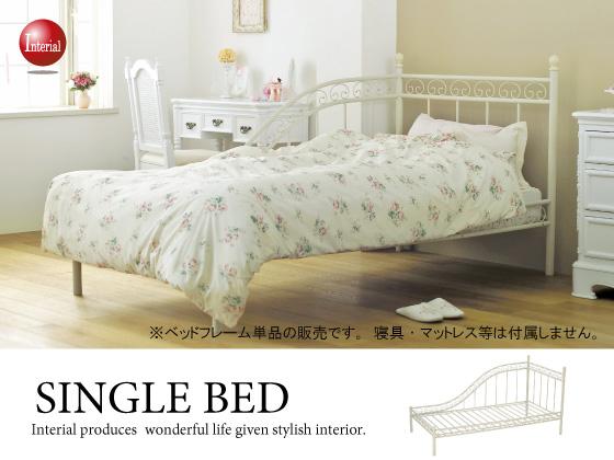 プリンセスデザイン・シングルベッド