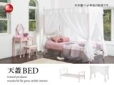 ピンク天蓋ベッド(シングルベッド+天蓋フレーム)