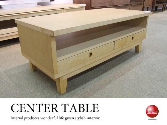 天然木ハードメープル・幅102cmリビングテーブル(日本製・完成品)【完売しました】