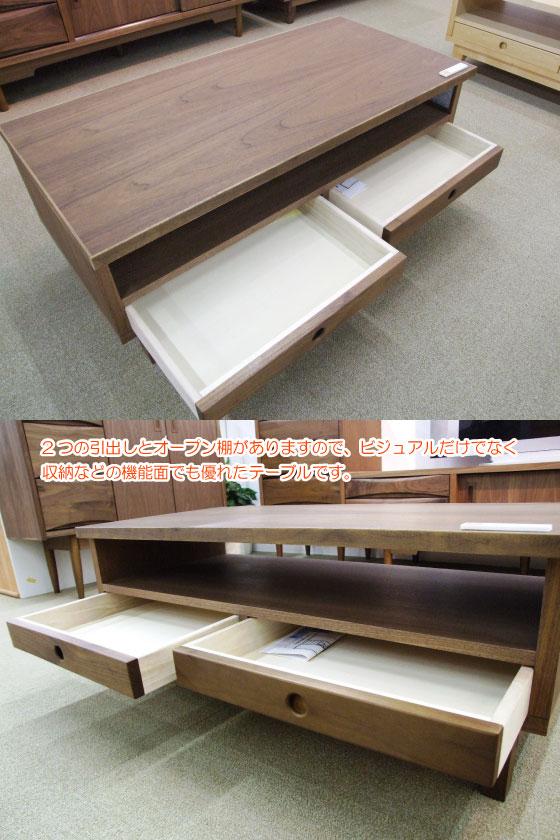 天然木ウォールナット・幅102cmリビングテーブル(日本製・完成品)