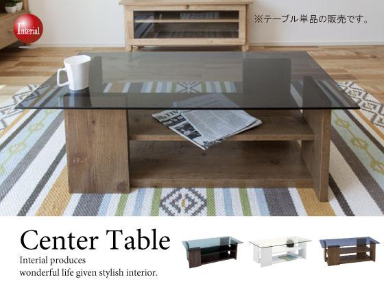 ハイデザイン・幅100cmガラスセンターテーブル