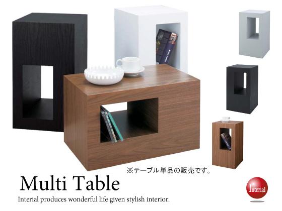 ディスプレイラック・スツールとしても使える!デザインサイドテーブル