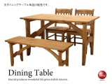 天然木パイン材(オイル塗装仕上げ)・ダイニングテーブル(幅120cm長方形)