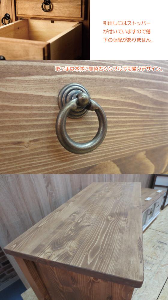 天然木パイン材(オイル塗装仕上げ)・幅95cmサイドボード(完成品)