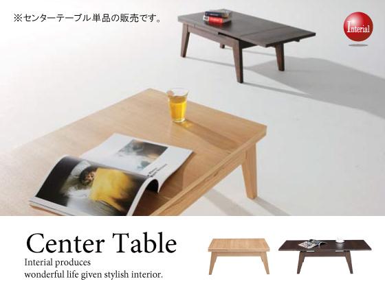 天然木アッシュ・伸長式テーブル(幅80cm~130cm)