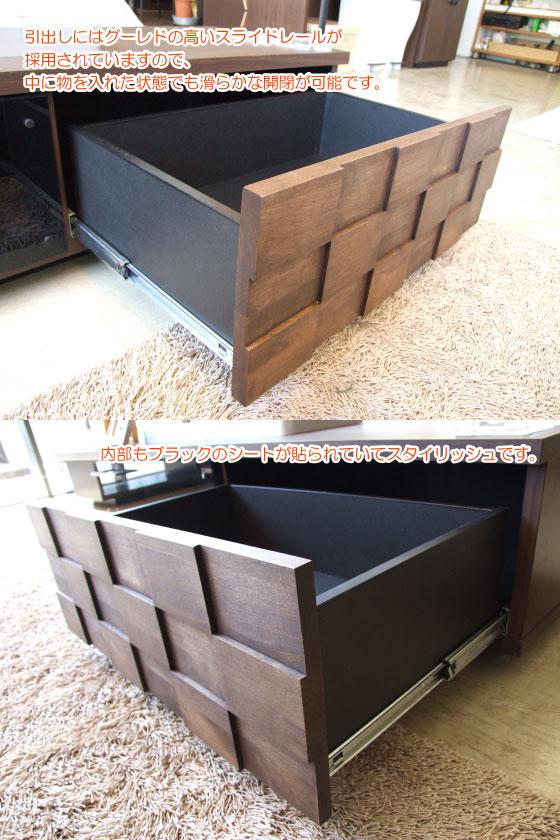天然木アルダー・幅160cm和風モダンTVボード(日本製・完成品)