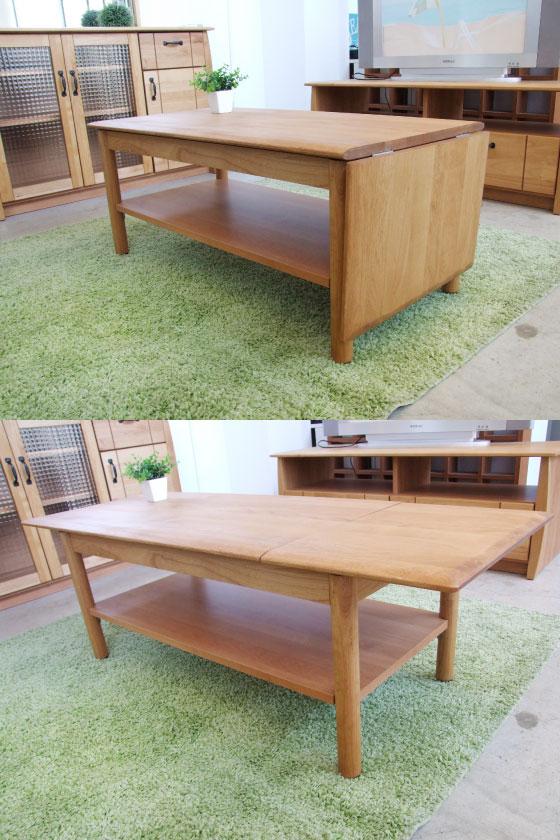 天然木アルダー&ラバーウッド・伸張式リビングテーブル