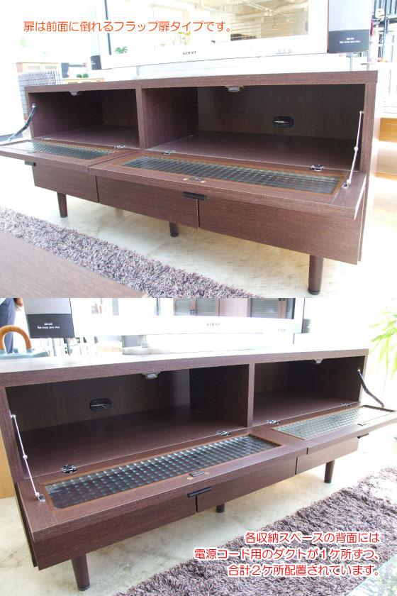 木目ダークブラウン・幅120cmテレビボード(日本製・完成品)