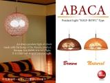 アバカペンダントライト・ハーフボール型(3灯)LED電球&ECO球使用可能