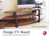 天然木ウォールナット・幅110cmオープンテレビボード