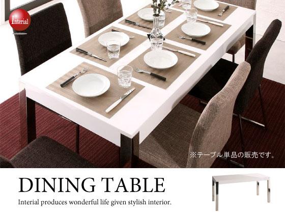 幅160cm・光沢ホワイト天板ダイニングテーブル