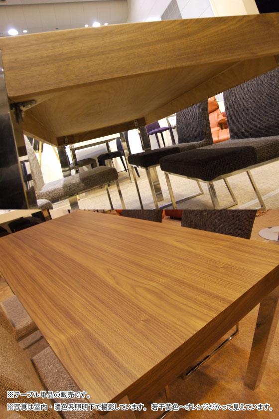 天然木ウォールナット・幅160cmダイニングテーブル