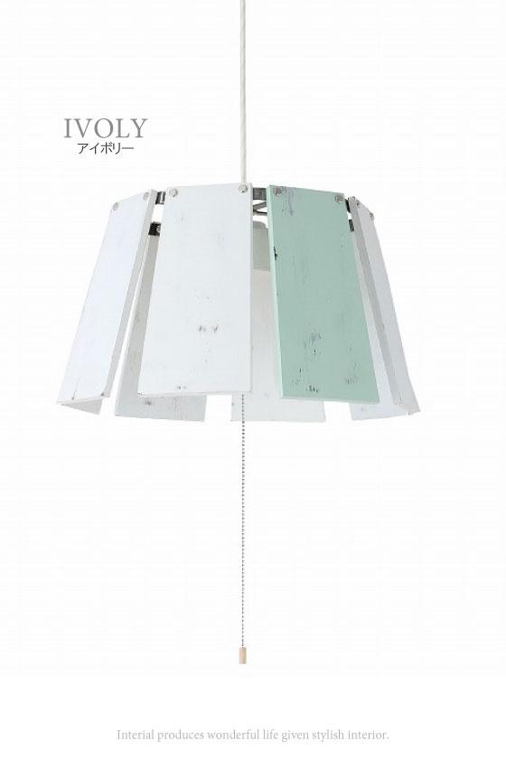 古材シェード・ペンダントライトLサイズ(3灯)ECO球・LED電球対応【完売しました】